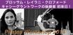 キャシーグラントワークの後継者 ブロッサム・レイラニ・クロフォード初来日!! ピラティスワークショップ開催決定!