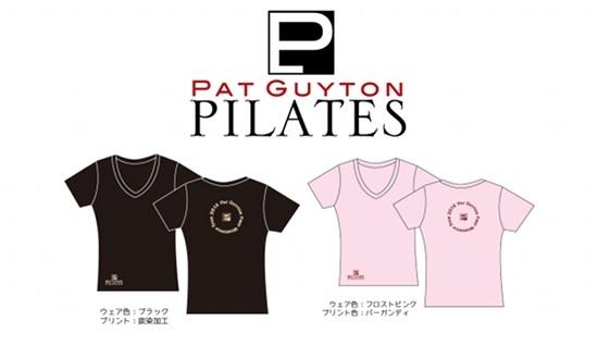 パット・ガイトン ワークショップツアー限定Tシャツ予約販売のお知らせ