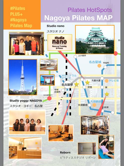 名古屋ピラティスマップIMG_8384.PNG